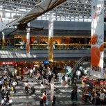 alt Chitose airport, interior view.