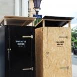 alt Toilettes séches on the street