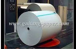 The Paper Produced By Guitang Group